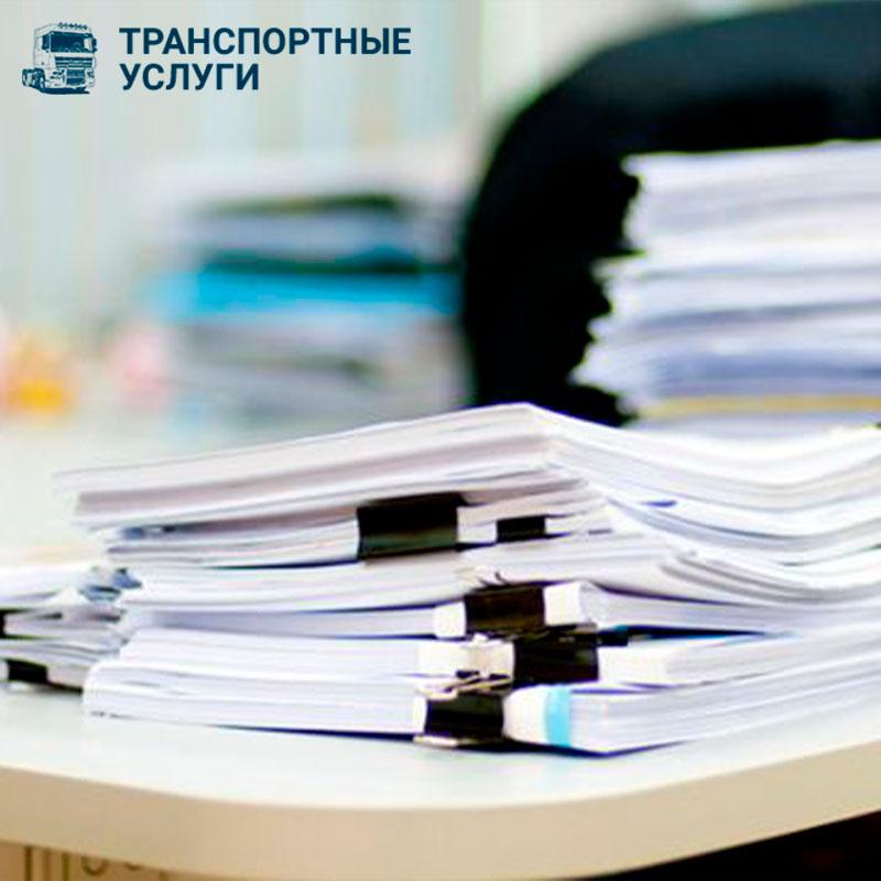 Подготовка документов ★ ООО