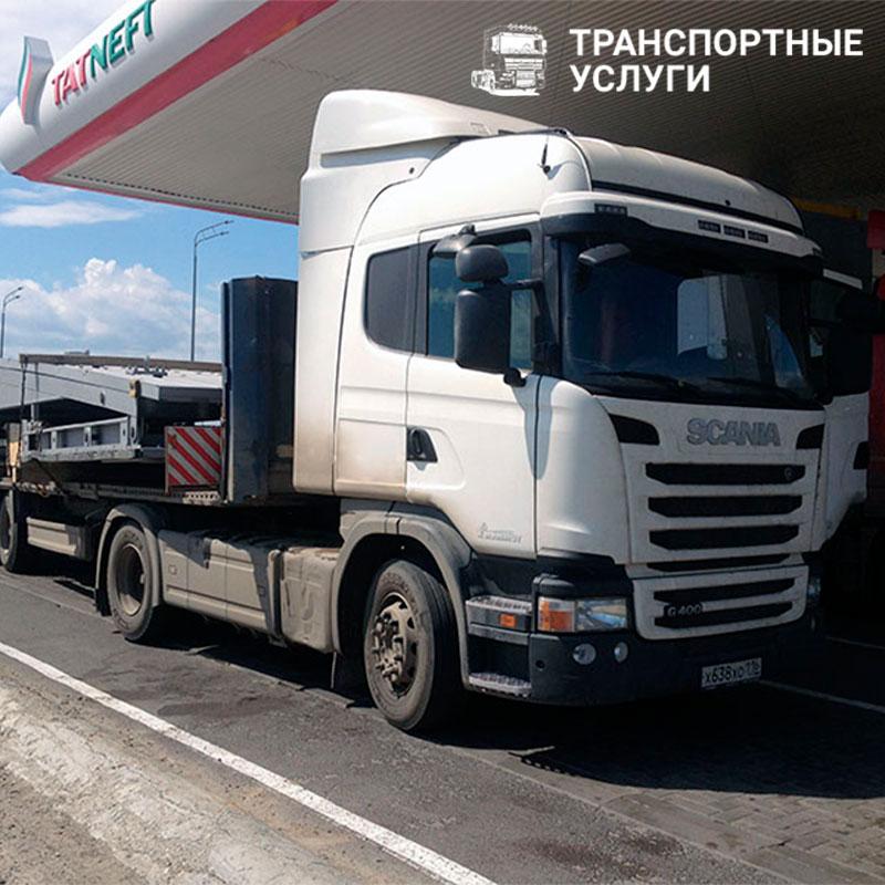 Перевозка негабаритных грузов ★ ООО