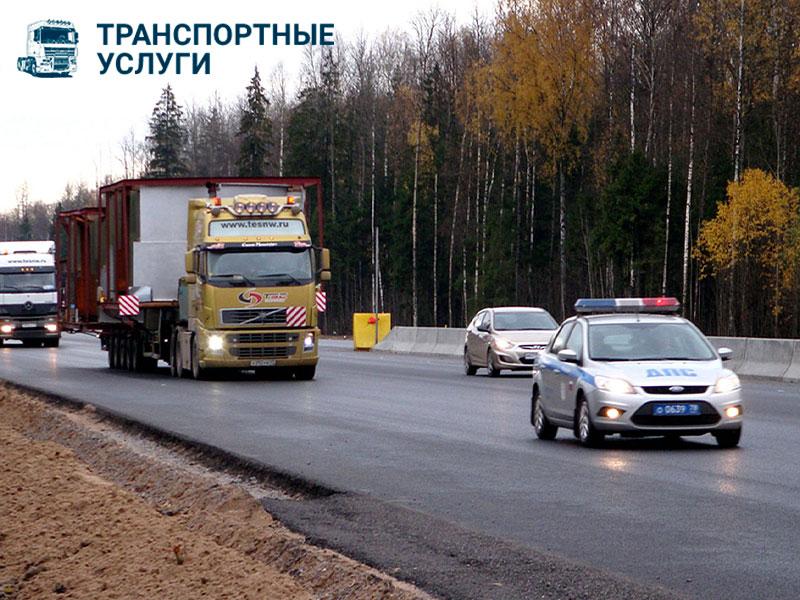 """Экспедирование грузов ★ ООО """"Транспортные услуги"""""""